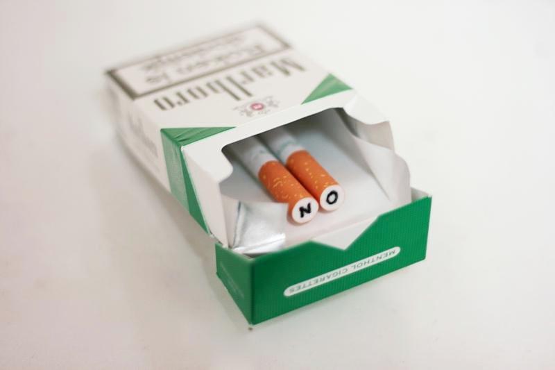 Quit Smoking Photo: Isabel Bloedwater